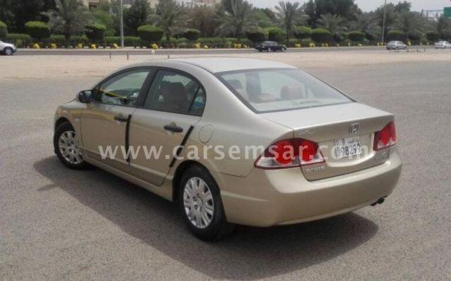 2008 Honda Civic 1.4i LS