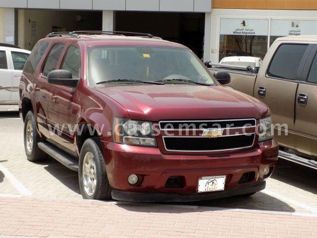2009 Chevrolet Tahoe 5.3
