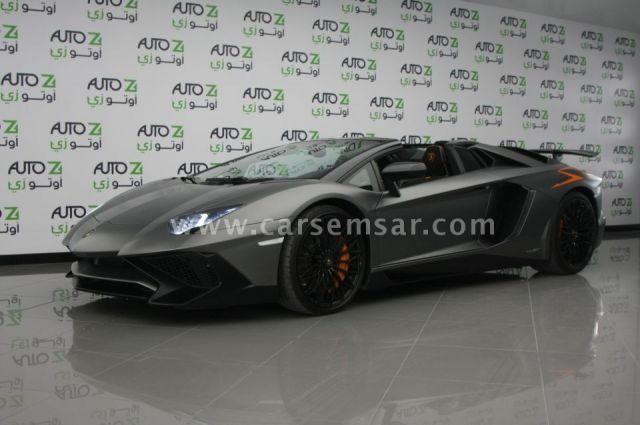2016 Lamborghini Aventador LP-7500 SV