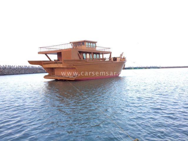 Wooden boat 84 foot