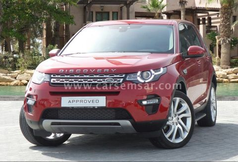 2015 Land Rover Discovery Sport HSE