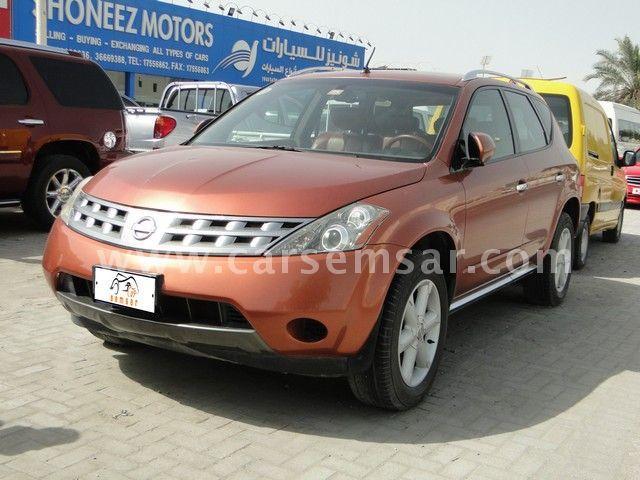 2008 Nissan Murano 3.5