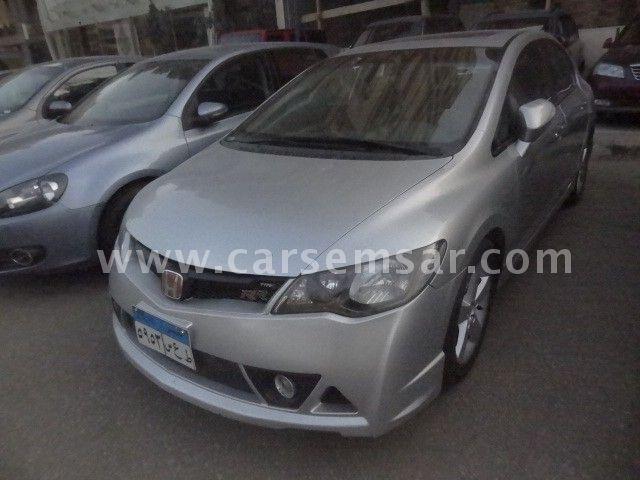 2010 Honda Civic Coupe EX-L