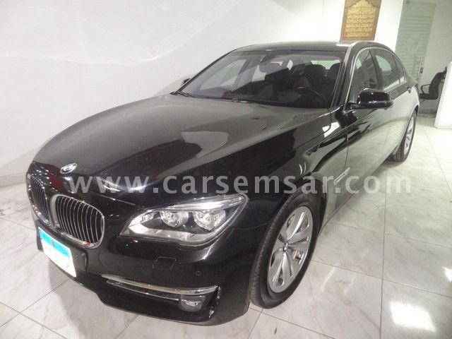 2016 BMW 7-series 740 Li