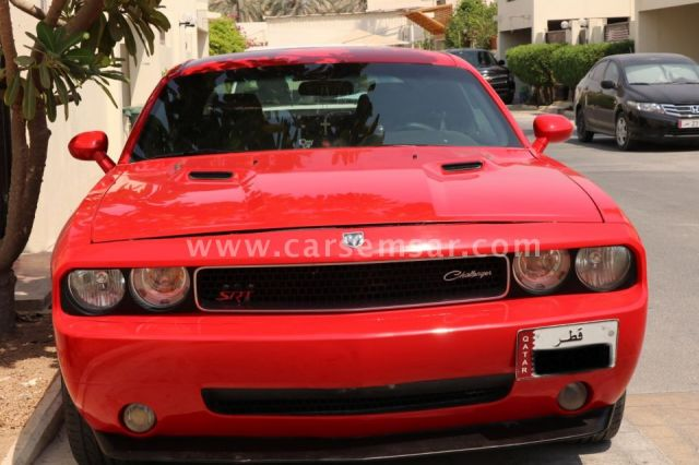 Used Dodge Cars For Sale In Qatar