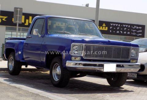 1976 Chevrolet Silverado Classic