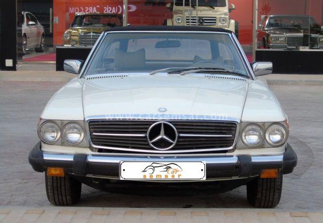 1976 Mercedes-Benz SL-Class 450SL