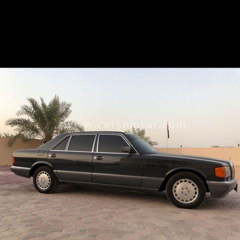 1991 Mercedes-Benz SEC-Class 560 SEC