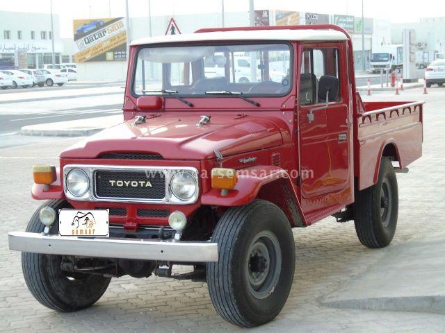 1984 Toyota Land Cruiser 45 Pickup