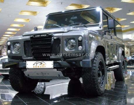 2015 Land Rover Defender Limited Edition