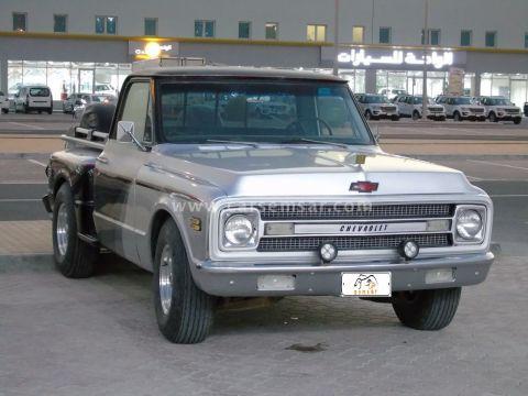1970 Chevrolet Silverado