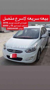 2016 هيونداي أكسنت 1 6 للبيع في البحرين سيارات البحرين للبيع على كار سمسار
