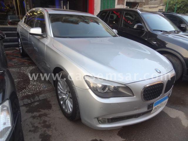 2016 BMW 7-Series 750 Li