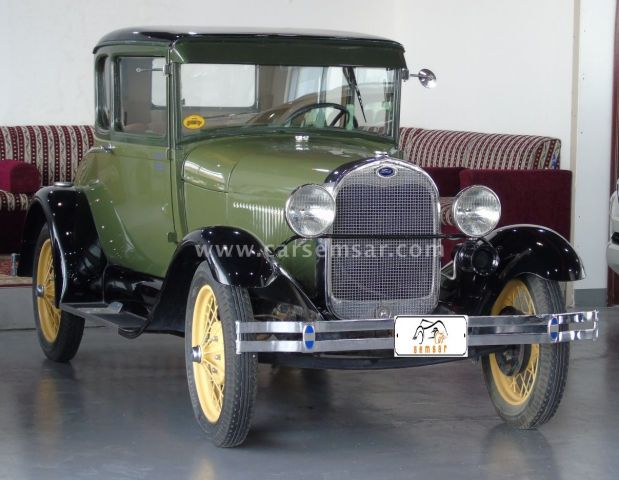 1929 Ford Classic