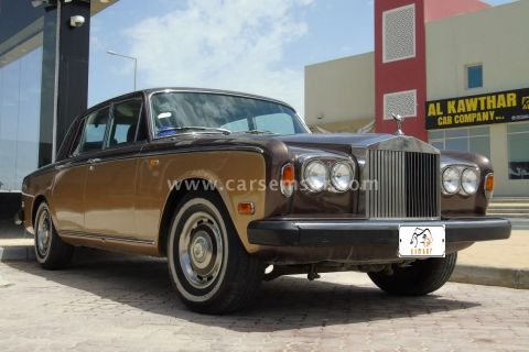 1979 Rolls-Royce Silver Shadow 11