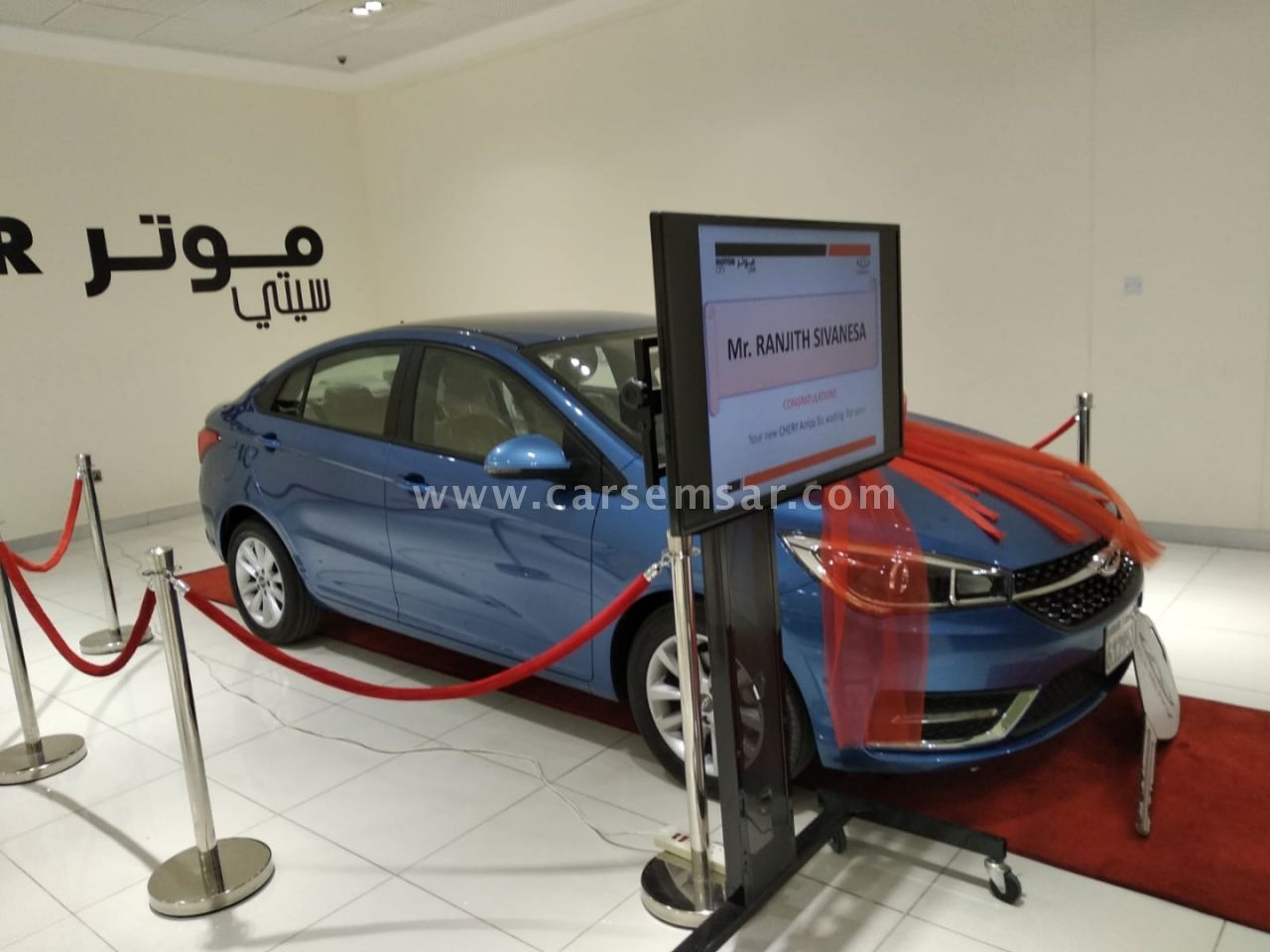 2019 Chery Arizo 1 8 for sale in Bahrain - New and used cars for sale