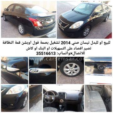 2014 Nissan Sunny 1.5