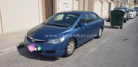 2006 Honda Civic LXi