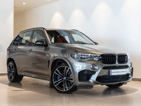 2016 BMW X5 M Power