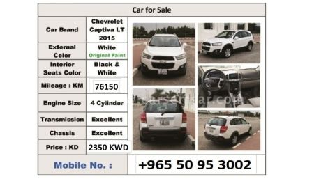 New and used cars for sale in Kuwait, Buy and sell cars in