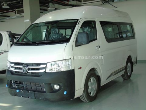 2019 Foton View Bus C2