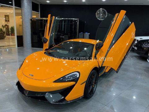 2017 McLaren 570 S