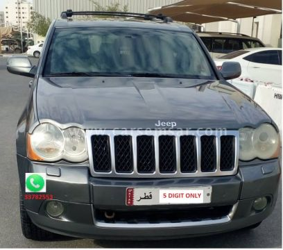 2008 Jeep Grand Cherokee 5.7 Hemi