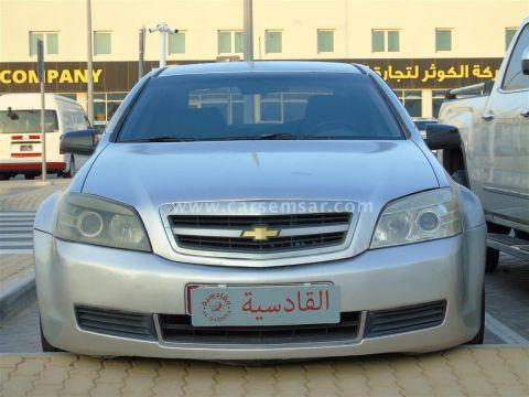 2009 Chevrolet Caprice LS