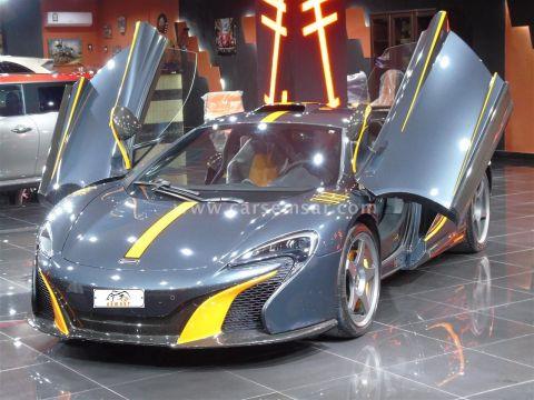 2015 ماكلارين 650 S