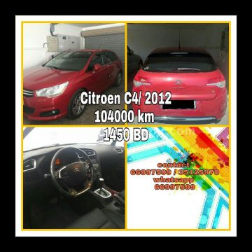 2012 Citroen C4 1.6