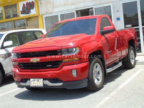 2017 Chevrolet Silverado 1500 Regular Cab