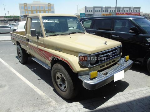 2000 Toyota Land Cruiser Pickup LX