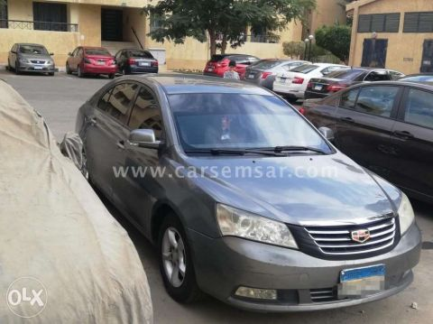 2013 Geely Geely Emgrand
