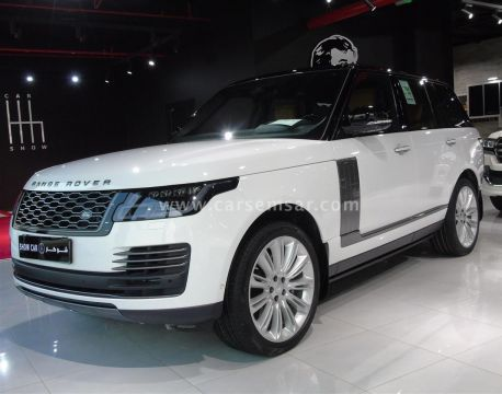 2020 Land Rover Range Rover Vogue Autobiography