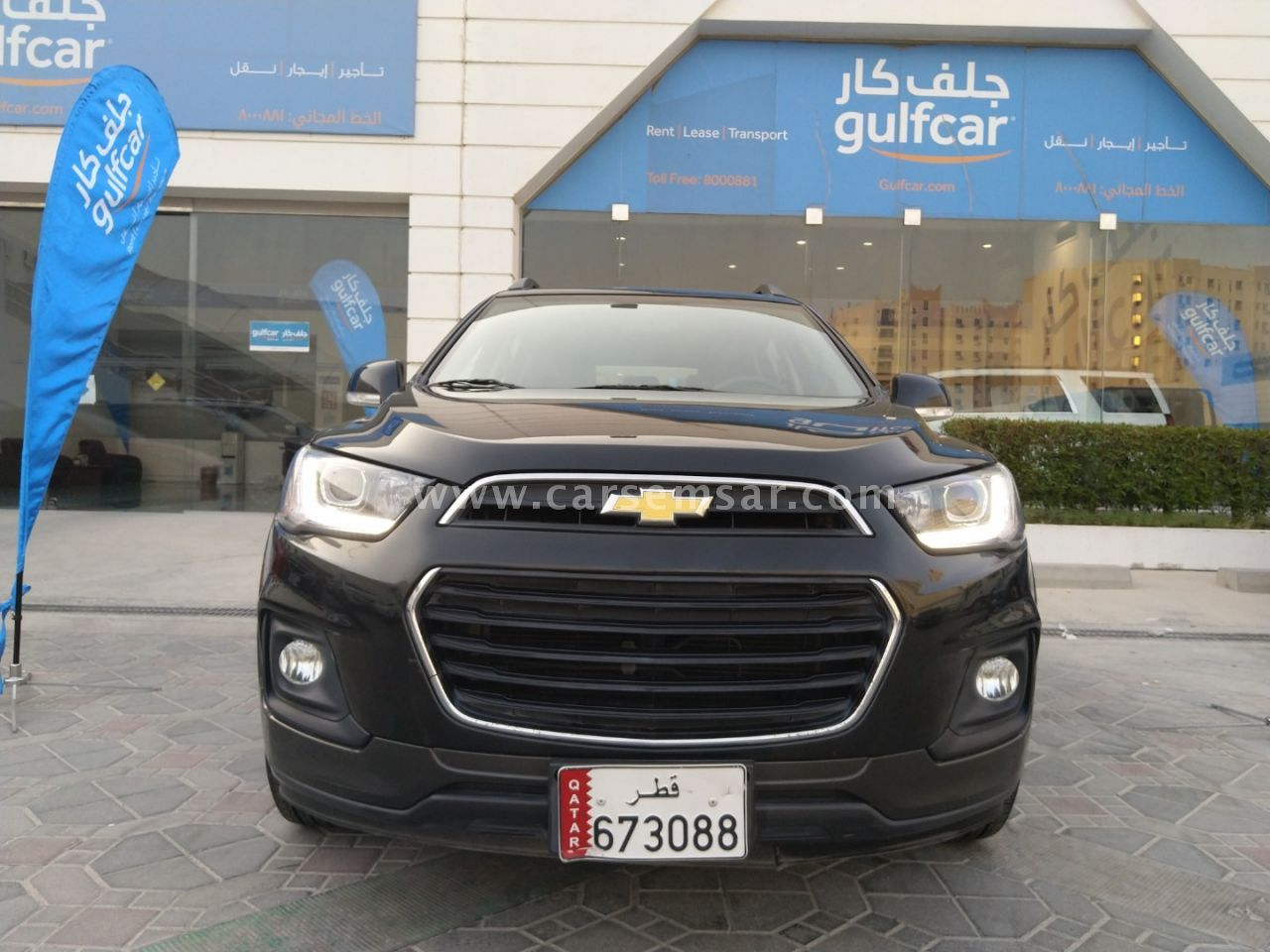 2016 Chevrolet Captiva 2 4 Ls For Sale In Qatar New And Used Cars