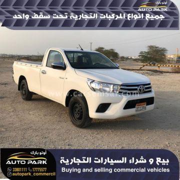 2017 Toyota Hilux 2.7