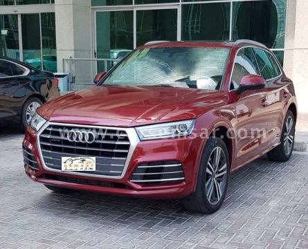 2018 Audi Q5 45 TFSI