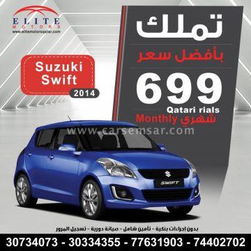 2014 Suzuki Swift 1.5