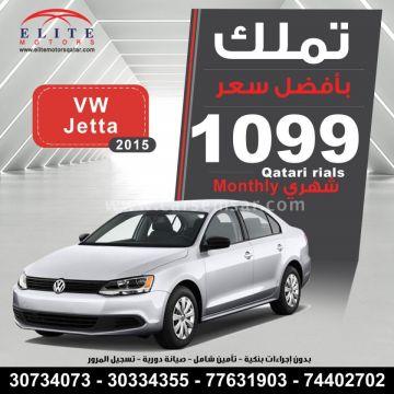 2015 Volkswagen Jetta 1.6