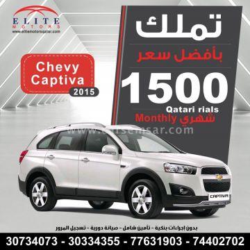2015 Chevrolet Captiva 2.4 LS