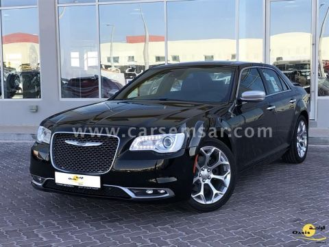 2020 Chrysler 300C 5.7