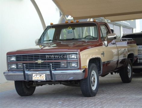 1984 Chevrolet Silverado 1500 Regular Cab