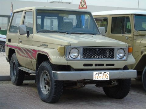 1982 Toyota Land Cruiser 4x4
