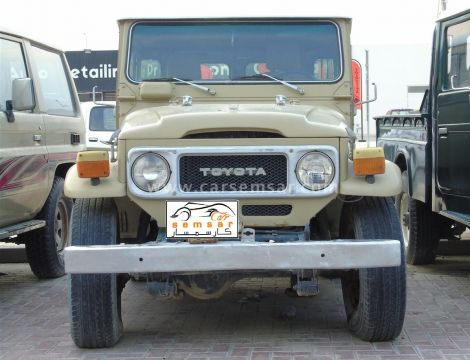 1984 Toyota Land Cruiser 4x4