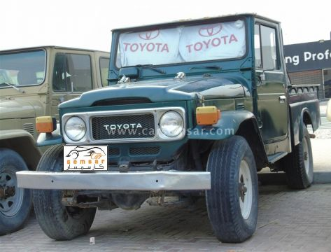 1985 Toyota Land Cruiser Pickup LX