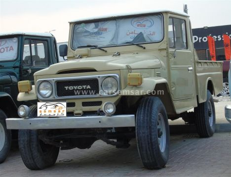 1983 Toyota Land Cruiser 45 Pickup