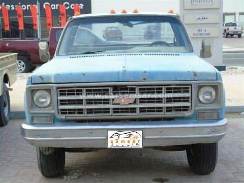 1977 Chevrolet Silverado