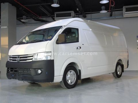 2020 Foton CS2 Fotonview