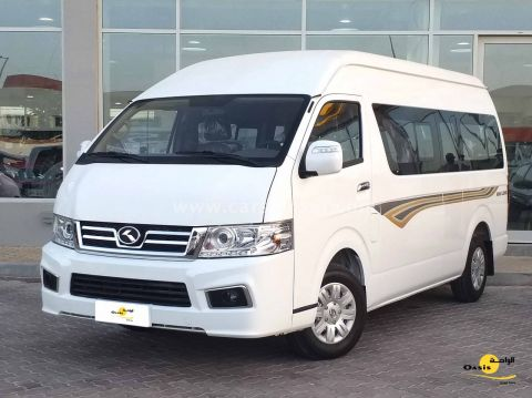 2020 CMC King Long Passenger Van
