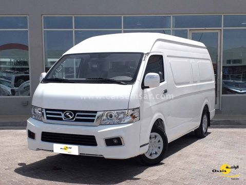 2020 سي ام سي King Long Cargo Van